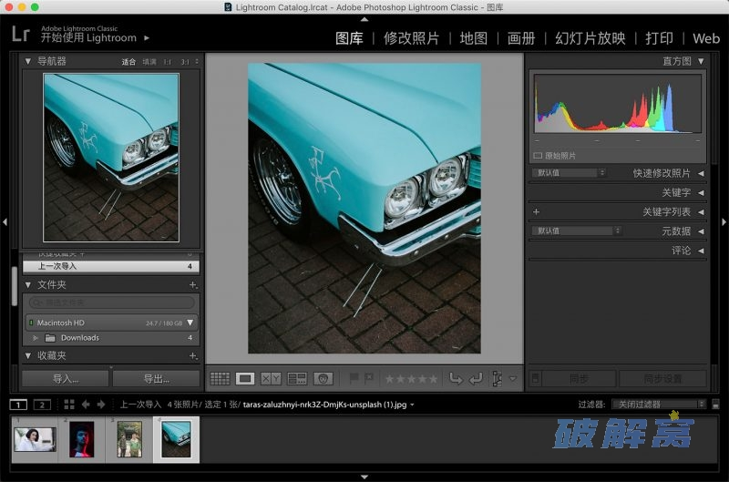 Adobe Lightroom Classic lr多版本插图
