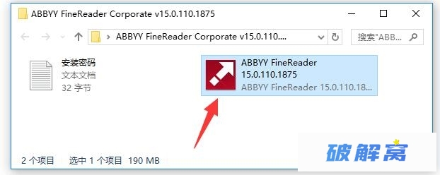 ABBYY FineReader Corporate v15.0.110.1875 一体化PDF和OCR 安装教程详解插图(3)