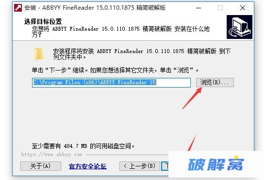 ABBYY FineReader Corporate v15.0.110.1875 一体化PDF和OCR 安装教程详解插图(7)