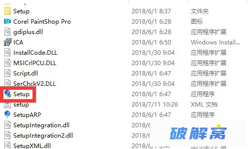 Corel PaintShop Pro 2019 Ultimate 21.0.0.67 安装教程插图(3)